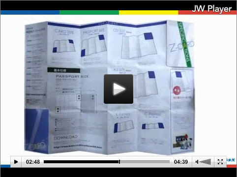 Welcome to Sunrise Computer Software - Audio Video Book (AV-Book) ::